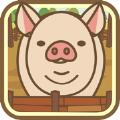 富豪养猪场红包版手游