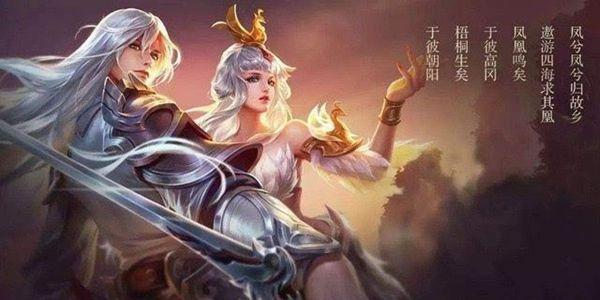 王者荣耀s18赛季什么时候结束 s18赛季结束时间介绍