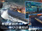 战舰联盟排位舰船推荐 排位上分战舰选择指南