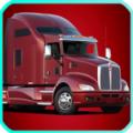 貨運卡車模擬器2020
