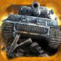 战争冲突模拟器