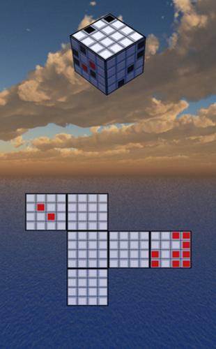 立体几何6截图