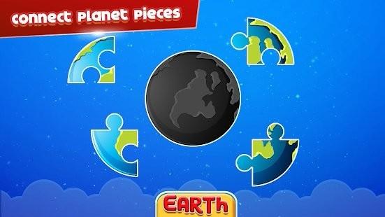 趣味星球拼图截图