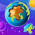 趣味星球拼图