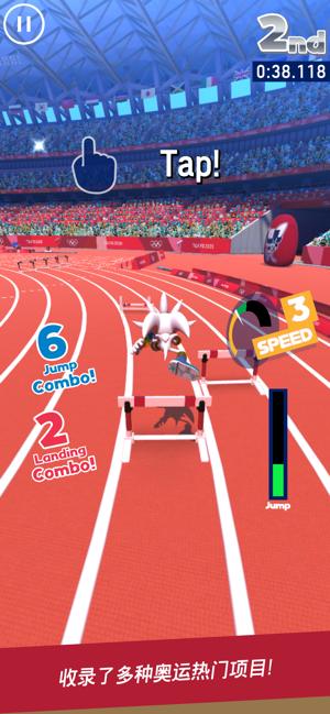 索尼克AT2020東京奧運截圖