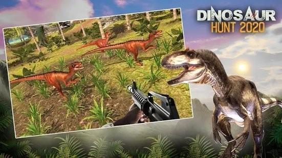 侏罗纪恐龙狩猎2020截图