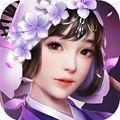 紫虚仙剑传