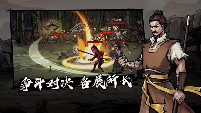 烟雨江湖剑法获取办法汇总 剑法获取地点一览