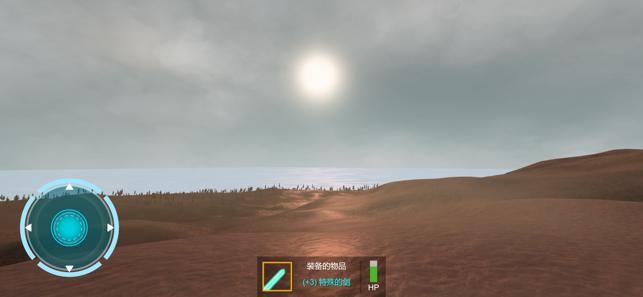 天然岛截图