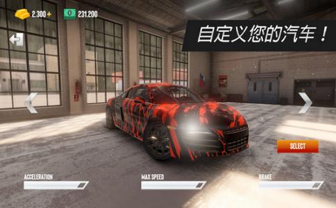 GT超级赛车模拟器截图