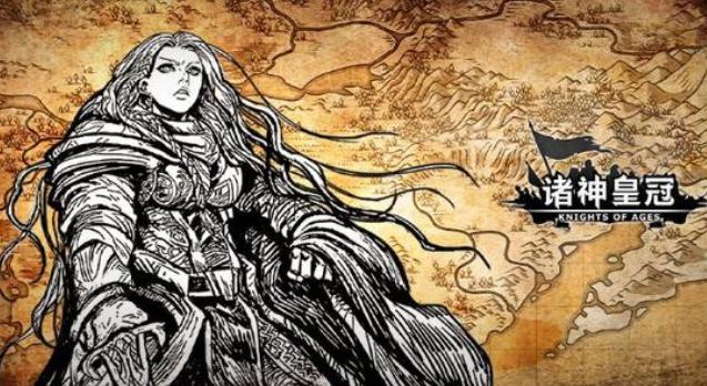 诸神皇冠百年骑士团北地活动第四关二代半通关方法