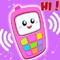 粉红公主婴儿电话