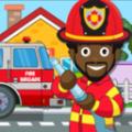 宝宝城市消防员