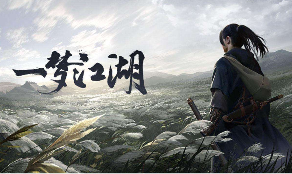 一梦江湖平民萌新玩家要不要卡级 一梦江湖卡级玩法建议