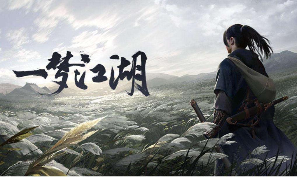 一梦江湖卡级玩法有什么好处 一梦江湖卡级怎么提升修为