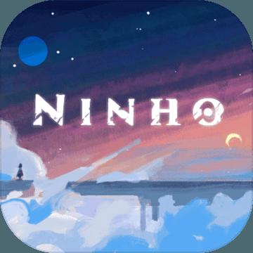 巢NINHO