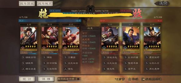 三国志战略版s3吴弓锦帆军心得攻略