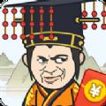 成語戰江山