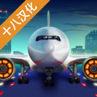 中國客機模擬