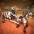 鄉村馬車模擬2020