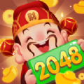 2048歡樂財神