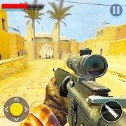 終極現代射擊戰爭