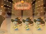 猫和老鼠手游克隆大作战活动攻略 克隆大作战休闲模式玩法一览