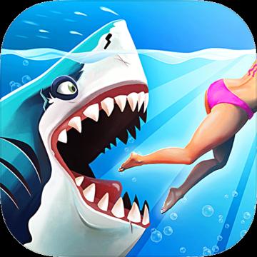 饑餓鯊世界3.7.3版本