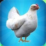 我的雞模擬器