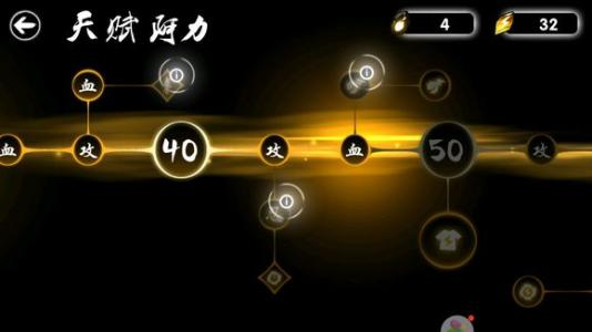 忍者必须死3乱斗模式玩法攻略 乱斗模式进阶技巧