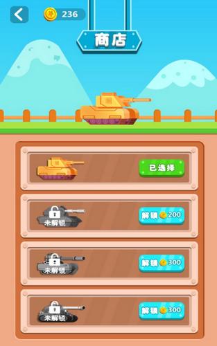 迷你世界坦克精英游戏截图