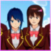 樱花校园模拟器最新版