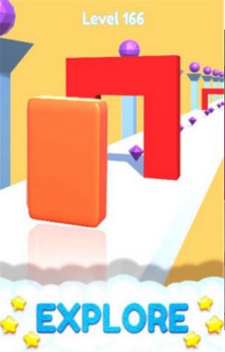 果冻给我冲游戏截图