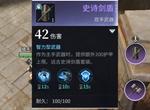 猎手之王最强武器推荐 最强武器选择指南