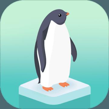 企鵝島安卓版