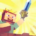 我的大宝剑