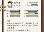 人生模拟器中国式人生升职加薪攻略 中国式人生怎么升职加薪