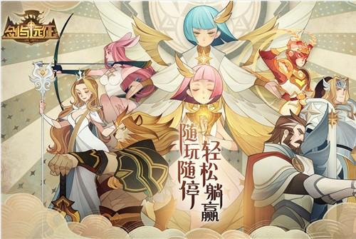 剑与远征亚瑟龙弓队玩法攻略 女妖转亚瑟龙弓队心得分享
