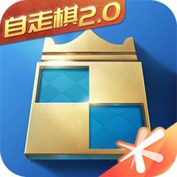 战歌竞技场-自走棋2.0