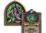炉石传说新职业恶魔猎手评测 恶魔猎手属性及技能牌一览