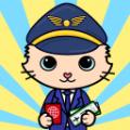 宠物飞机旅行