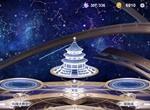 X2白夜行星用法一览 时空回廊及镜面立方汇总
