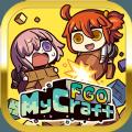 FGO MyCraft Lostbelt