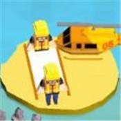 荒岛救援小游戏