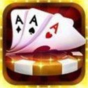 万亿棋牌app