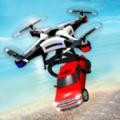 无人机运输模拟器