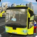 城市公交乘客模拟器