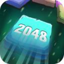 最佳2048石头记