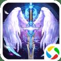 魔界战记天使之域