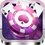新开棋牌app
